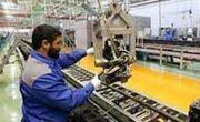 ۲۳۵۰ واحد صنعتی فعال در استان قم وجود دارد