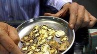 قیمت سکه طرح جدید ۴ شهریور ۹۸ به ۴ میلیون و ۶۰ هزار تومان رسید