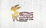 پیش فروش بیش از 5 هزار بلیت جشنواره فیلم فجر