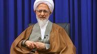 آیت الله جوادی آملی: نخبگان علمی به ایران برگردند و برای استقلال مملکت بکوشند