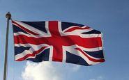 استقرار نیروهای انگلیسی در خلیج فارس ربطی به حادثه نفتکشها ندارد