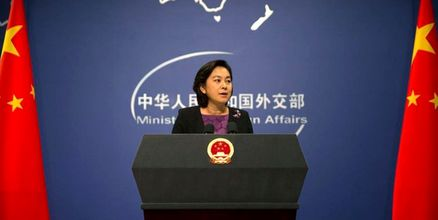 پکن: واشنگتن باید از اعمال فشار و تحریم علیه ایران دست بردارد