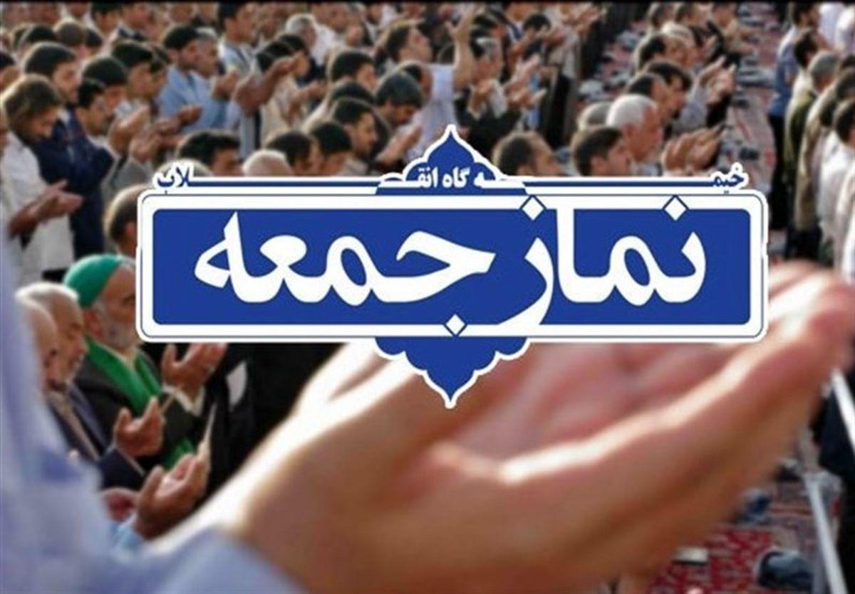 اقامه نماز جمعه در تمام شهرهای خراسان شمالی