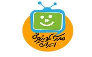 برنامه مدرسه تلویزیونی چهارشنبه ۷ آبان