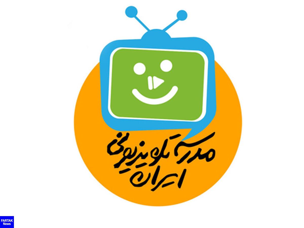 اعلام جدول زمانی مدرسه تلویزیونی برای دوشنبه 3 آذر