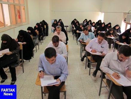 برگزاری آزمون استخدامی مجدد در کشور