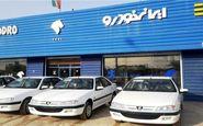 فوری / پیش فروش جدید ایران خودرو با ۶ محصول (آبان ماه)