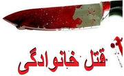 قتل هولناک در میامی سمنان