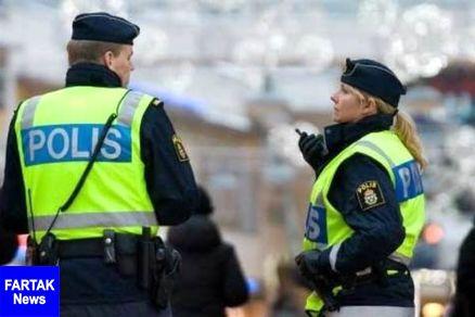 تیراندازی در سوئد با ۲ کشته و زخمی