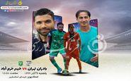 بادران تهران-خیبر خرم آباد؛رونمایی از بادران محسن عاشوری/روانخواه به دنبال دومین پیروزی