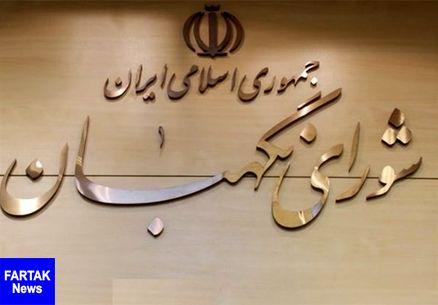 پاسخ محرمانه شورای نگهبان به رحمانیفضلی درباره اظهارات اخیر روحانی