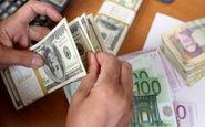 تزریق دلار 7900 تومانی به بازار ثانویه