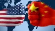 چین سخنان پمپئو را دروغ و غیرمسئولانه دانست