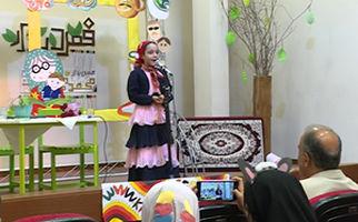 جشنوارهای برای آشنایی کودکان با هنر قصه گویی