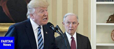 وزیر دادگستری آمریکا به درخواست ترامپ استعفا کرد