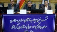 بندر لجستیک گامی مهم در استان کرمانشاه / اقتصادشبکه ریلی بستگی به بار دارد نه مسافر