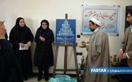 برگزاری مراسم رونمایی از پوستر رسانه های دیجیتال اقوام ایرانی