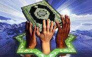 تحکیم وحدت شیعه و سنی در برنامه «سخنرانی مذهبی» کانال اردوی شبکه سحر