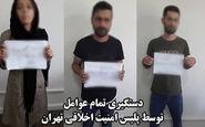 دستگیری عوامل اجرای پروژههای کشف حجاب علینژاد