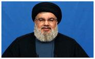 سید حسن نصرالله فردا درباره تحولات لبنان سخنرانی میکند