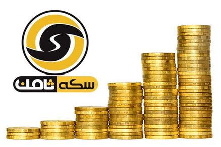زوایایی پنهان از پرونده «سکه ثامن» / پولهای شاکیان کجاست؟