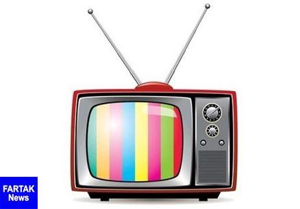 سریال های پربیننده تلویزیون کدامند؟