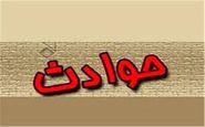 مرگ فجیع 3 دانشجوی دانشگاه آزاد در یاسوج / امروز رخ داد