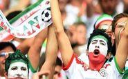 شعار تیم ملی برای جام ملتهای آسیا مشخص شد