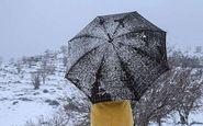 موج جدید بارشها در آذربایجان غربی