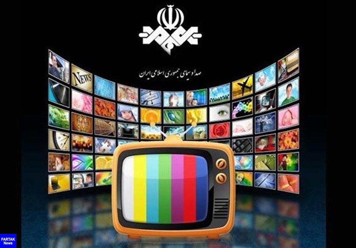 جدول زمانی آموزش تلویزیونی دانشآموزان پنجشنبه ۲۰ شهریور