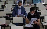 نتایج نهایی آزمون استخدامی 4 سازمان اعلام شد
