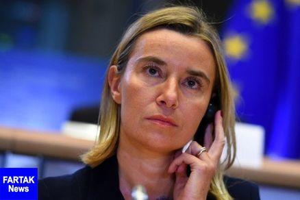 موگرینی: اتحادیه اروپا متعهد به حفظ توافق هستهای است