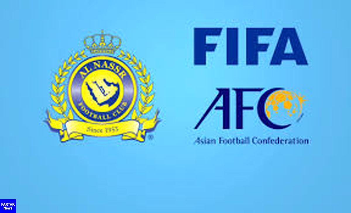 فیفا به استعلام AFC پاسخ داد+عکس