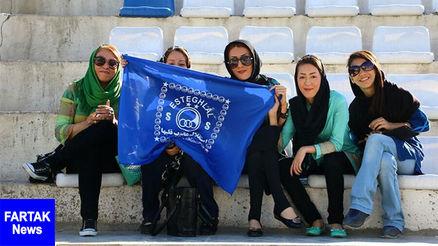 جنجال بزرگ برای آبیها؛ حمله هواداران زن استقلالی به این باشگاه + عکس