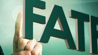 هیچ گونه تصمیمی مبنی بر پیوستن ایران به FATF اتخاذ نشده است