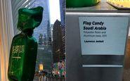 اعتراض آمریکاییها به قرار گرفتن پرچم سعودی نزدیک محل یادبود ۱۱ سپتامبر