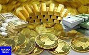 قیمت طلا، قیمت سکه و قیمت ارز امروز ۹۷/۱۰/۳۰