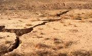 فرونشست 20 تا 30 سانتی متری زمین در البرز صحت ندارد