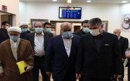 ورود اعضای کمیسیون کشاورزی مجلس به کرمانشاه