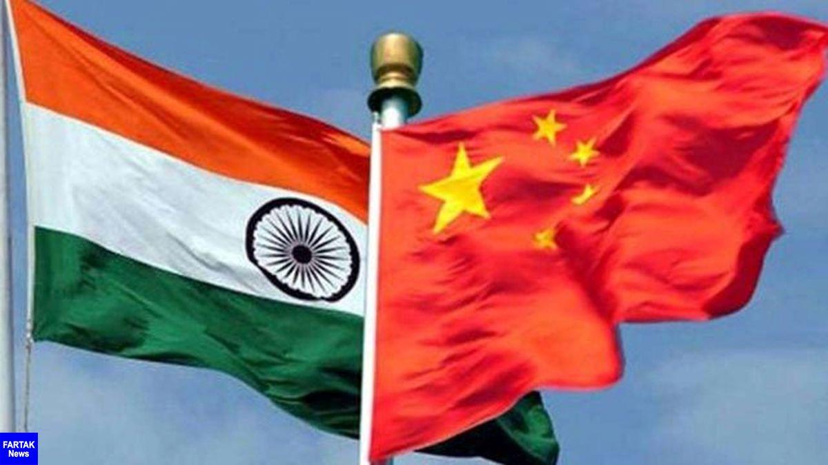 هند و چین برای پایان دادن به درگیری های مرزی به توافق رسیدند