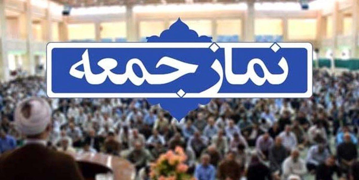 نماز جمعه در شهر کرمانشاه برگزار نمیشود