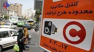 ارسال پیامکهای طرح ترافیک خبرنگاری از فردا