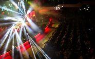 اعلام برنامه تابستانی برگزاری کنسرت ها