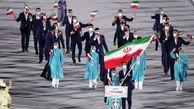جدول مدالهای المپیک توکیو ۲۰۲۰ در پایان روز سوم