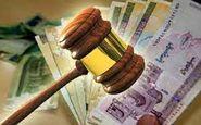 فساد 25000 میلیارد ریالی یک مؤسسه مالی و اعتباری در گلستان