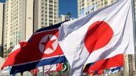 ژاپن، یک بام و دو هوای تعامل با کره شمالی