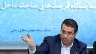 برنامهریزی وزارت صمت برای تبدیل ۱۰ میلیارد دلار از واردات به ساخت داخل