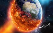 راه نجات بشر در آخرالزمان چیست؟