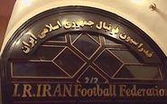 اطلاعیه مهم درخصوص نقل و انتقالات تیمهای لیگ برتر فوتبال