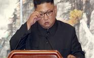 کیم جونگ اون از ارائه لیست سایتهای اتمیاش به آمریکا امتناع کرد